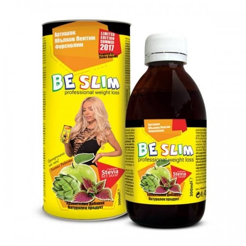 Be Slim Yellow